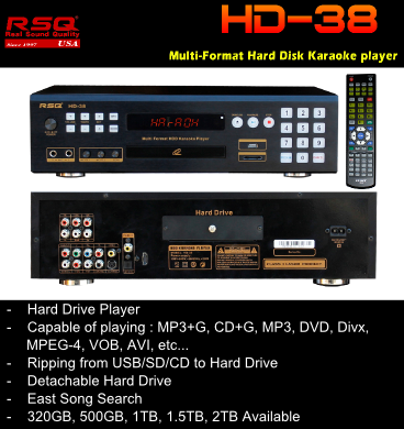 Images of the RSQ HD-38 Hard Disk Karaoke Player